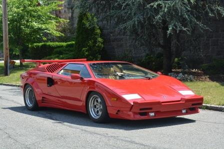 Lamborghini Wanted: Lamborghini From 1900 to 1989 | Lamborghini 400GT |  Miura |  Lamborghini Espada | Jarama | Lamborghini Countach and Any Other Lamborgini in Any Condition.